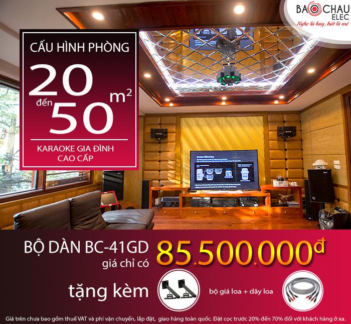 dan-karaoke-bc-41gd