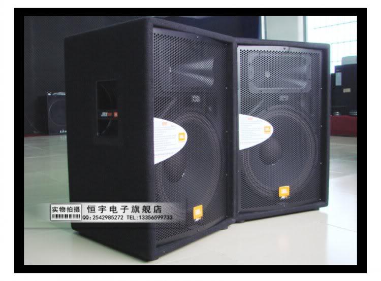 JBL JRX115I
