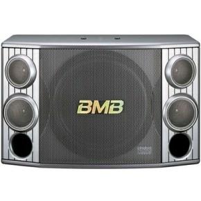 Loa BMB CSX-1000